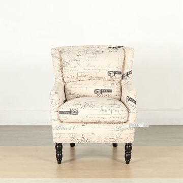 Picture of HORTON Lounge Chair *Pattern Fabric