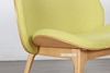 Picture of VERDE Lounge Chair