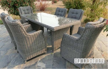 Picture of MATAKANA 7 pcs Patio Dining Set * Aluminum Frame & Round Rattan