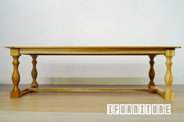 Picture of PROVIDENCE Monastery Table