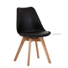 Picture of EFRON Dining Chair *Black