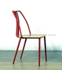 Picture of CANAN Dining Chair