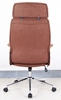 Picture of WEMBLEY High Back Office Chair *Brown