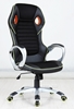 Picture of CARRERA High Back Office Chair
