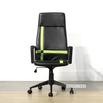 Picture of CHIAVARI High Back Office Chair