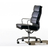 Picture of Replica Eames Soft Pad High Back Chair *Italian Leather