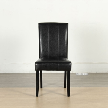 Picture of FONTANA Dining Chair