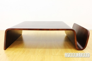 Picture of NUGEN Coffee Table Replica