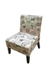 Picture of LOUANS lounge chair