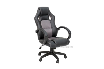 Picture of LEMANS Office Chair *grey