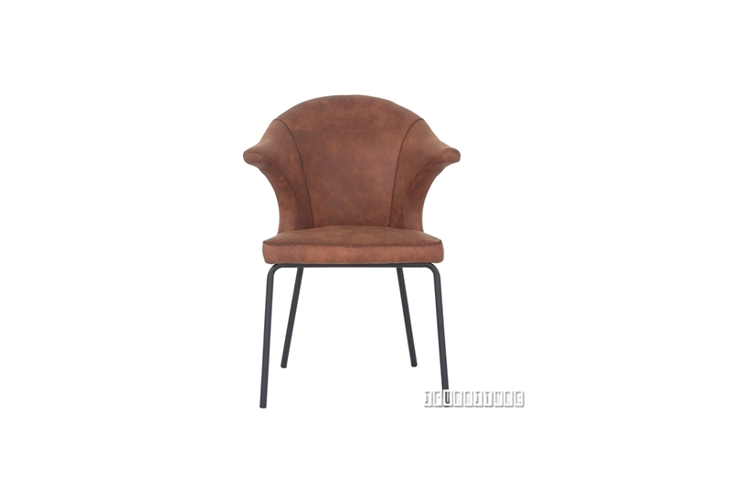 Picture of BICORN Dinning/office Chair *Brown