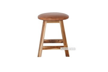 Picture of FUJIYAMA Round Stool *Genuine Cowhide