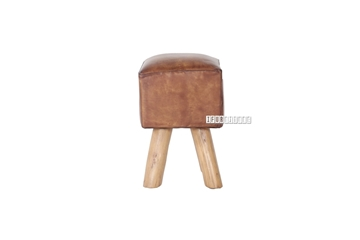 Picture of ARFAK Square Stool *Genuine Cowhide