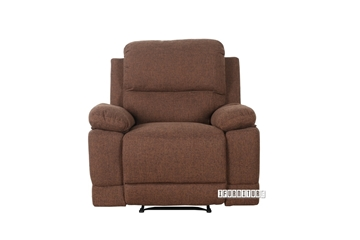 Picture of SALEM RECLINING ARMCHAIR *COFFEE