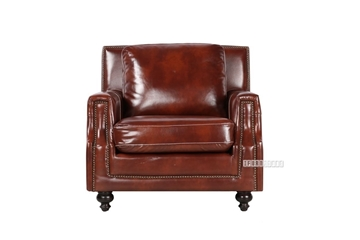 Picture of HACKNEY armchair*Chocolate Brown