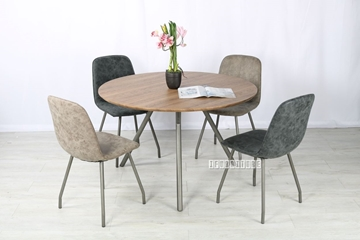Picture of DANMARK 120 ROUND 5PC DINING SET