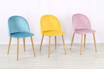 Picture of Kington Dining Chair * Velvet
