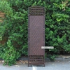 Picture of SAMPAN ROOM DIVIDER *BROWN