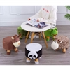 Picture of PLUSH ANIMAL FOOT STOOL - PANDA