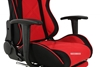 Picture of APOLLO HIGH BACK GAME CHAIR *RED