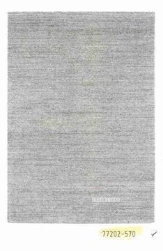 Picture of Horizon 160 Indoor Rug -Made In Belgium *Grey Mix