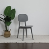 Picture of DELTA DINING CHAIR