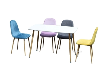 Picture of OSLO DINING TABLE WITH 4 CHAIRS *4COLOURS