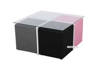 Picture of CUBE COFFEE TABLE WITH 4 STOOLS
