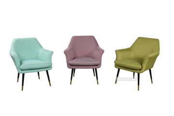 Picture of REEF LOUNGE CHAIR *3 COLOURS