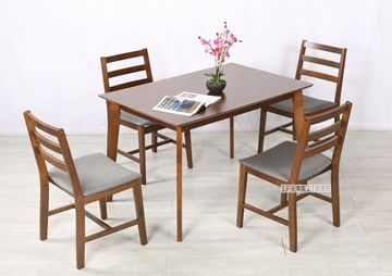 Picture of ESTATE DINING SET IN 2 SIZES*DARK GREY