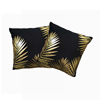 Picture of JENNY CUSHIONS (Set of 2)