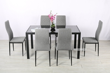 Picture of MAMAROX 7PC DINING SET