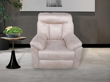 Picture of NISEKO Reclining Arm Chair *BEIGE