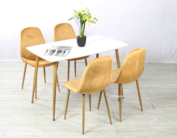 Picture of OSLO 5PC DINING SET *GOLD VELVET