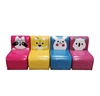 Picture of ISABELLE KIDS STOOL  *PU LEATHER IN 4 COLORS
