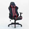 Picture of TREVOR 1683 GAMING CHAIR *Red