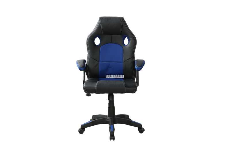 Picture of MERRILL 0431 EXECUTIVE OFFICE/GAMING CHAIR *Blue
