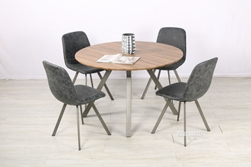 Picture of PLAZA 120 ROUND DINING SET
